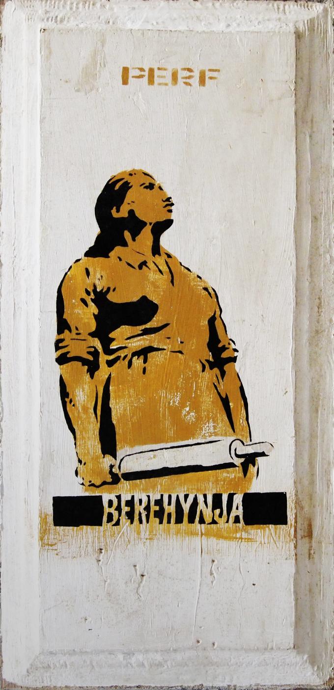 Станіслав Перфецький. Берегиня, 2014; дошка, трафарет, олія