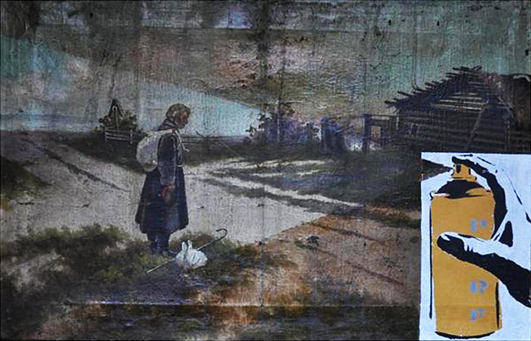 Станіслав Перфецький. Без назви, 2012 авторська техніка