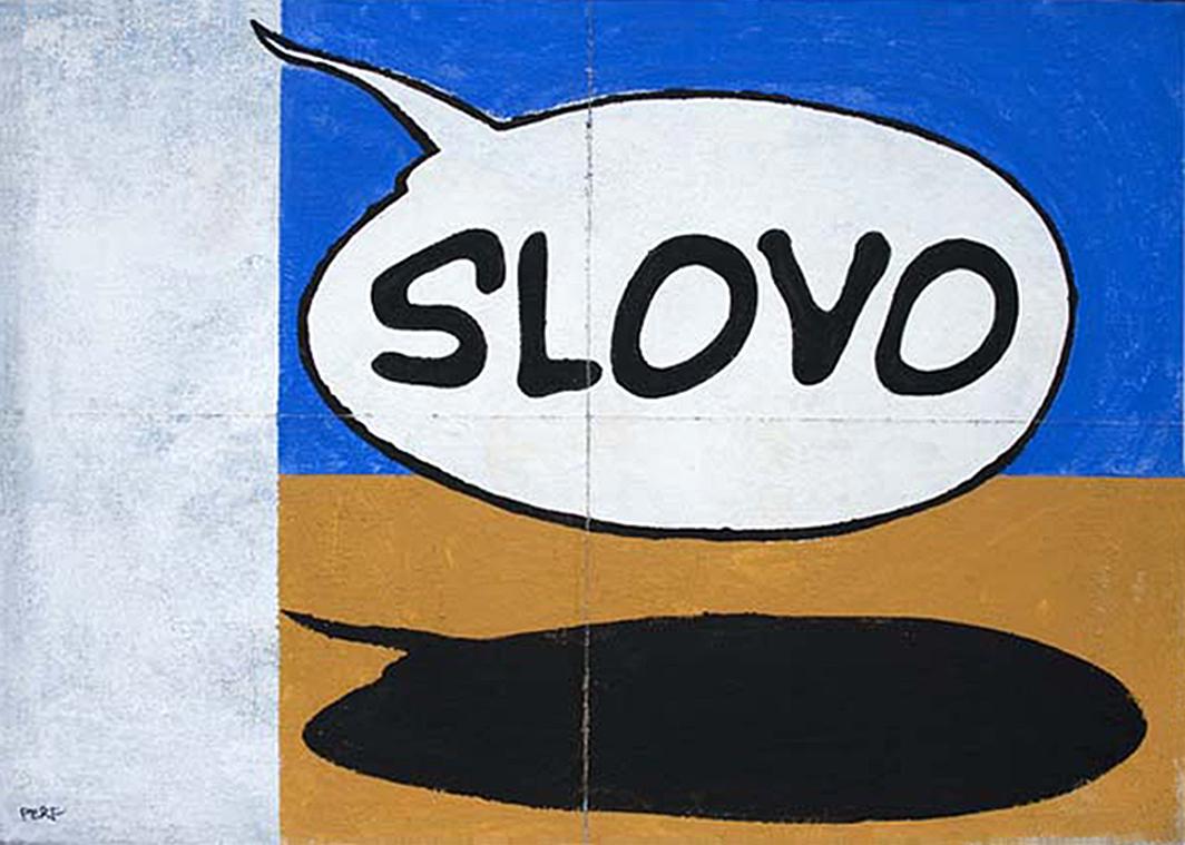 Станіслав Перфецький. Слово, 2010; полотно, трафарет, олія