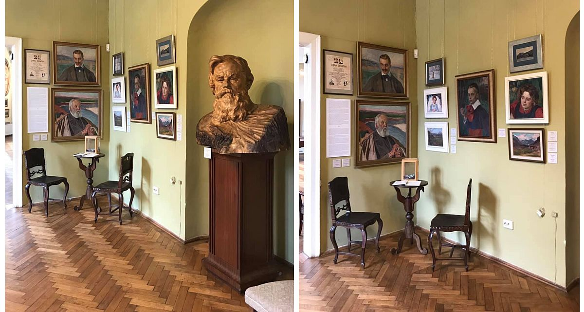 стомузеїв : огляд музею Олекси Новаківського