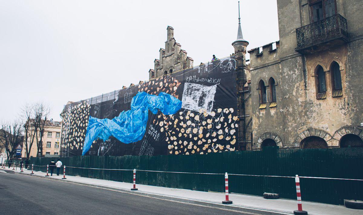 На будівлі Фабрики Повидла з'явився величезний банер з мистецькою роботою Олени Субач