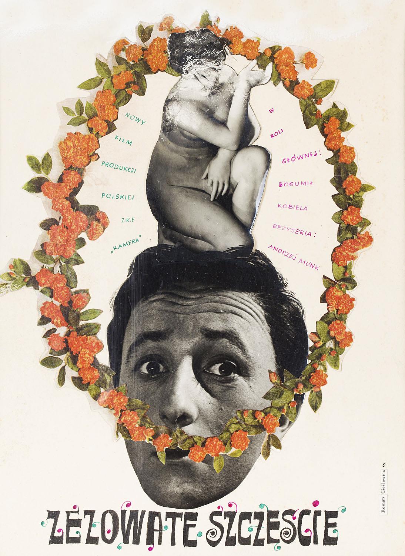 Роман Цеслевич. Колаж, фільм «Невдача», 1959; плакат