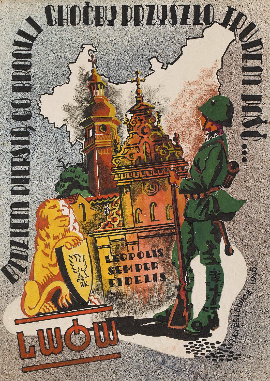 Роман Цеслевич. Львів, 1945; папір, акварель, гуаш