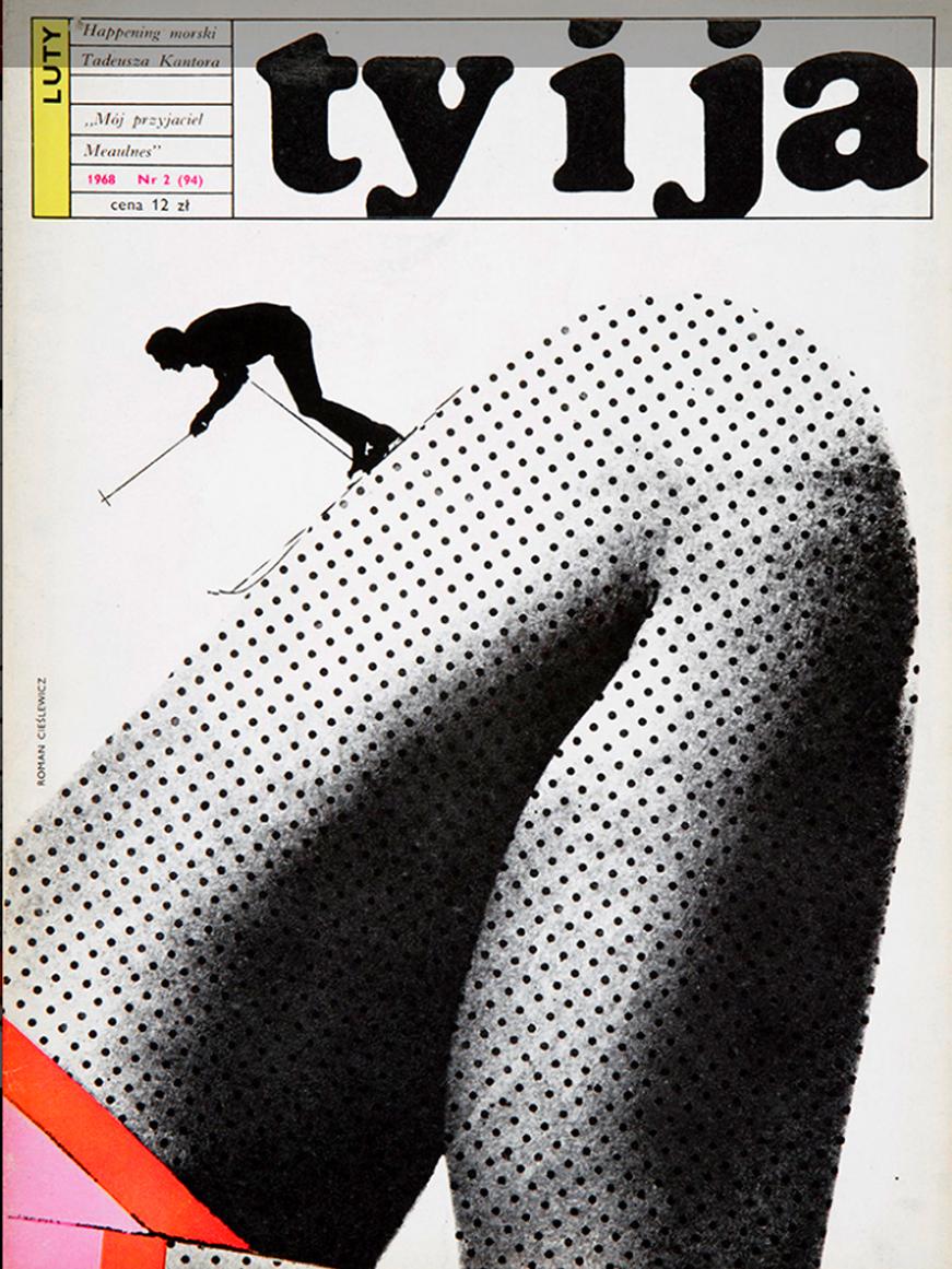 Роман Цеслевич. Ти та Я, 1968; обкладинка журнала