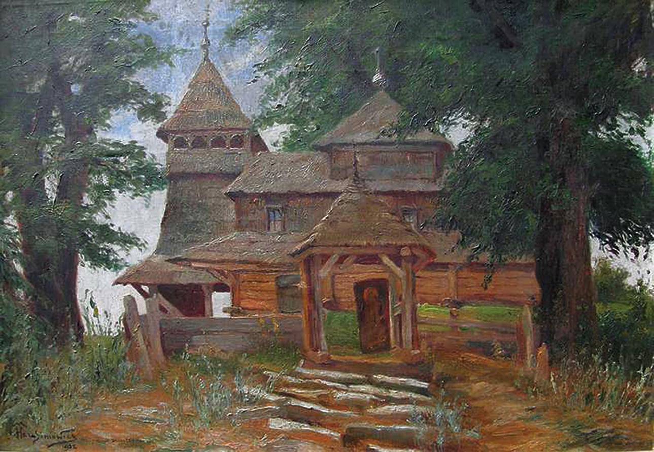 Марцелій Гарасимович. Церква над Дністром, 1932; олія на полотні; 58х86 см