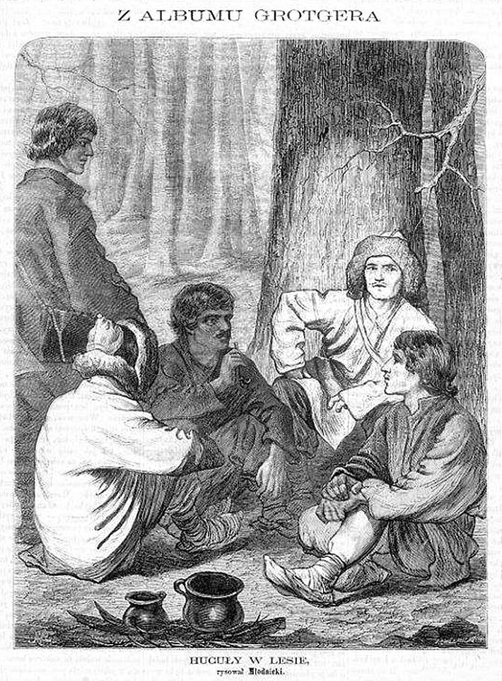 Кароль Млодніцький. Гуцули в лісі з альбому Артура Ґроттґера 1872; дереворит, 23х18 см