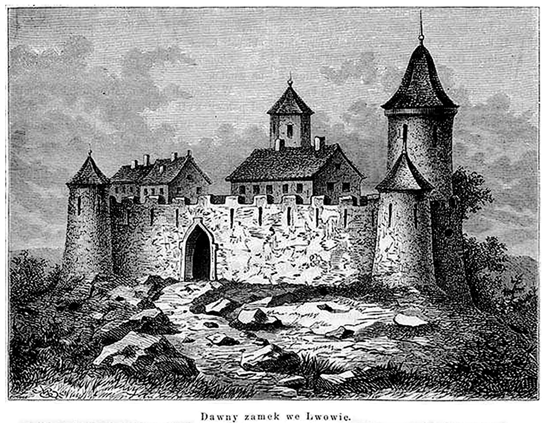 Кароль Млодніцький. Львів Високий Замок, 1870; рисунок, 12х16 см