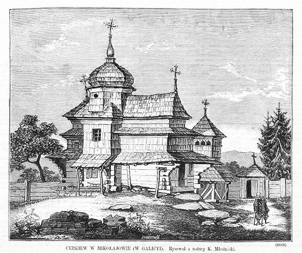 Кароль Млодніцький. Миколаїв над Дністром, 1874; 18х22 см
