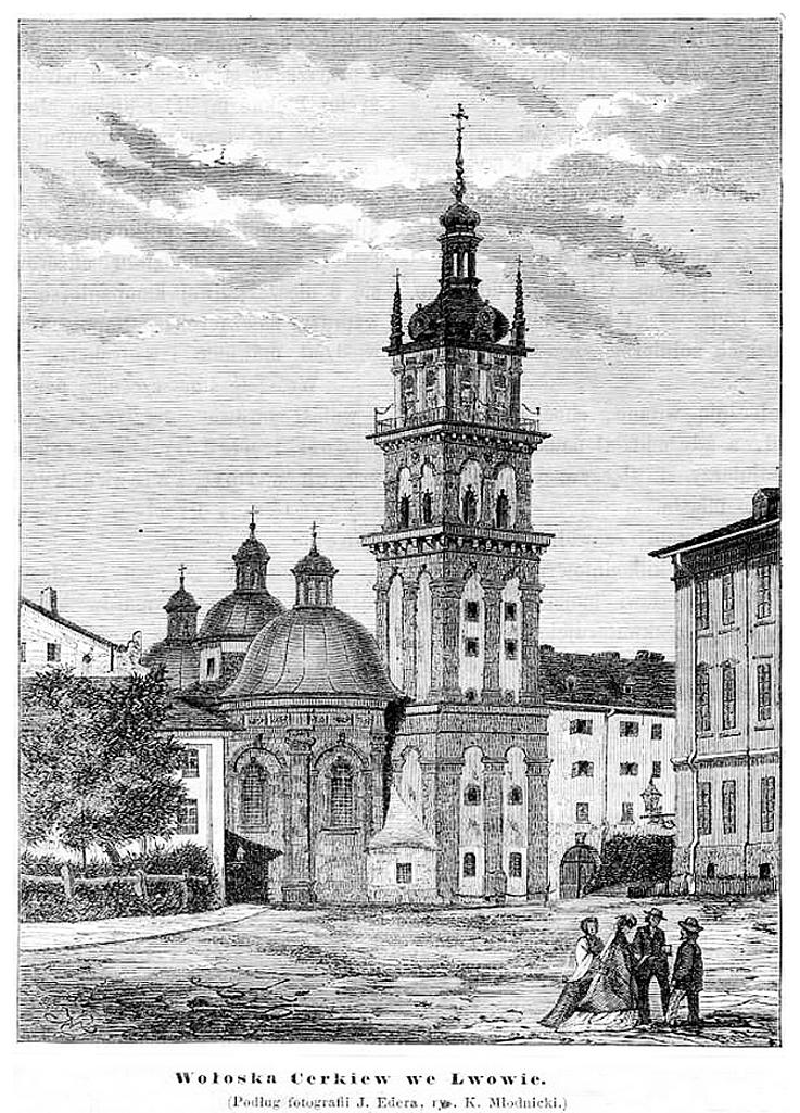 Кароль Млодніцький. Успенська церква, 1870; рисунок, 16х12 см