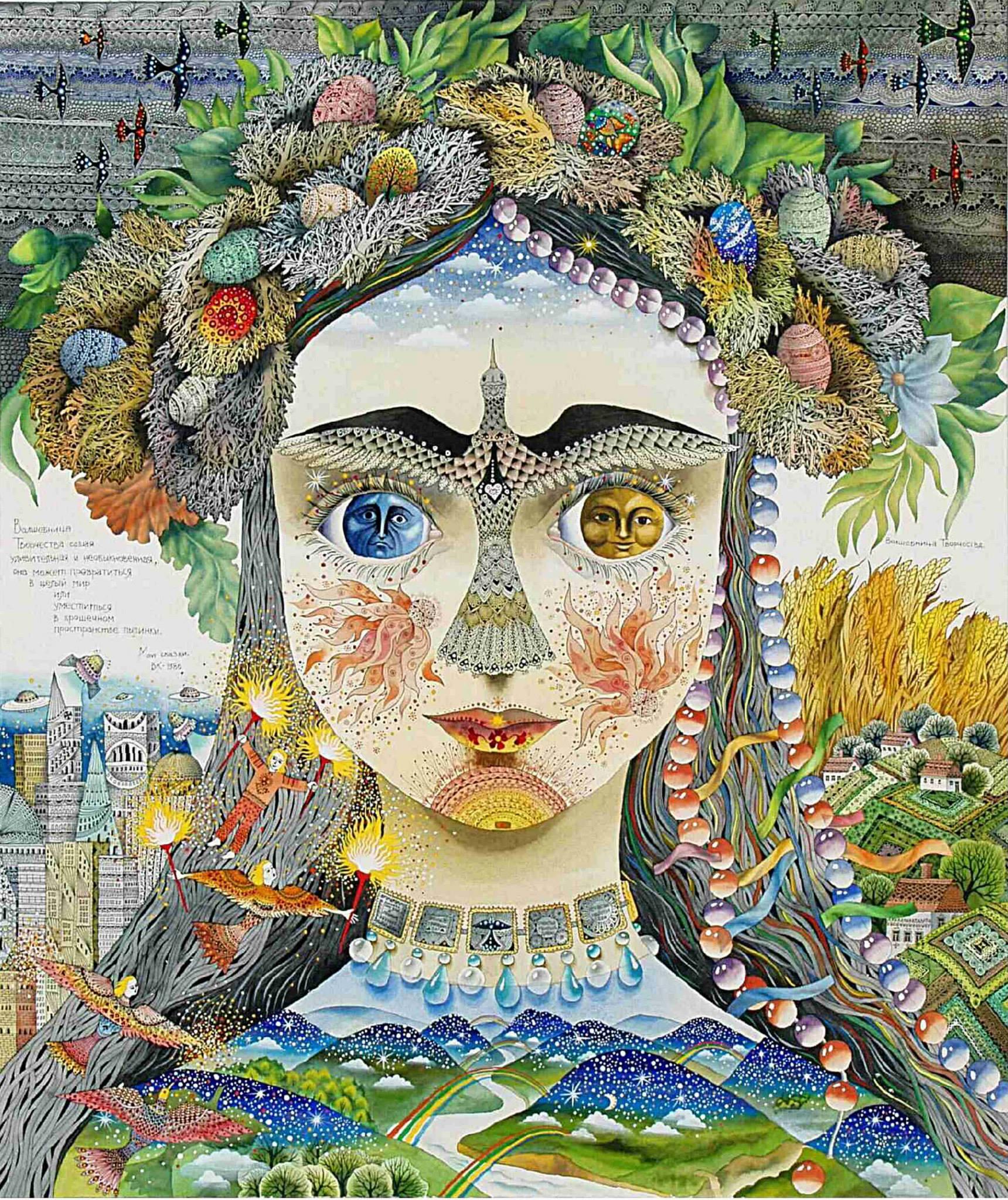 Вікторія Ковальчук. Чарівниця творчості