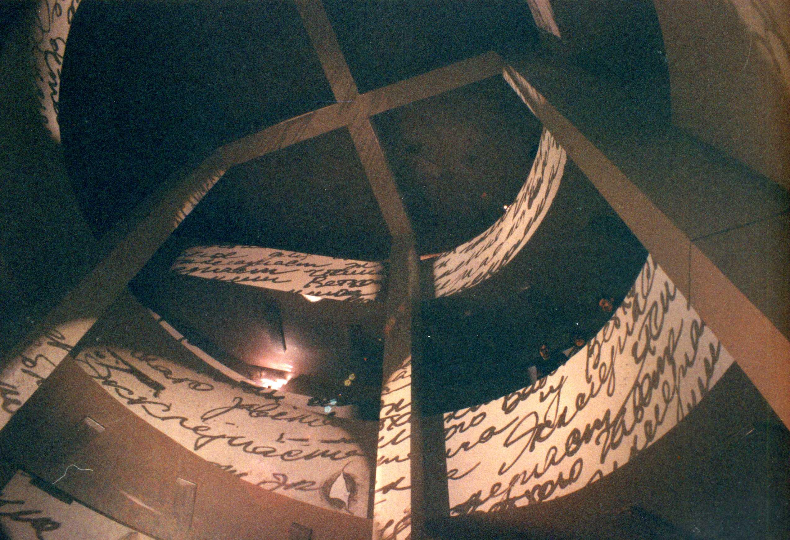 Анна Сидоренко. Виставка-лабораторія «3/3», 1993