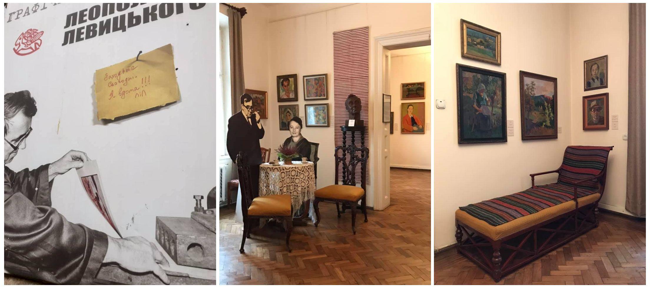#СТОМУЗЕЇВ: огляд Музею Леопольда Левицького