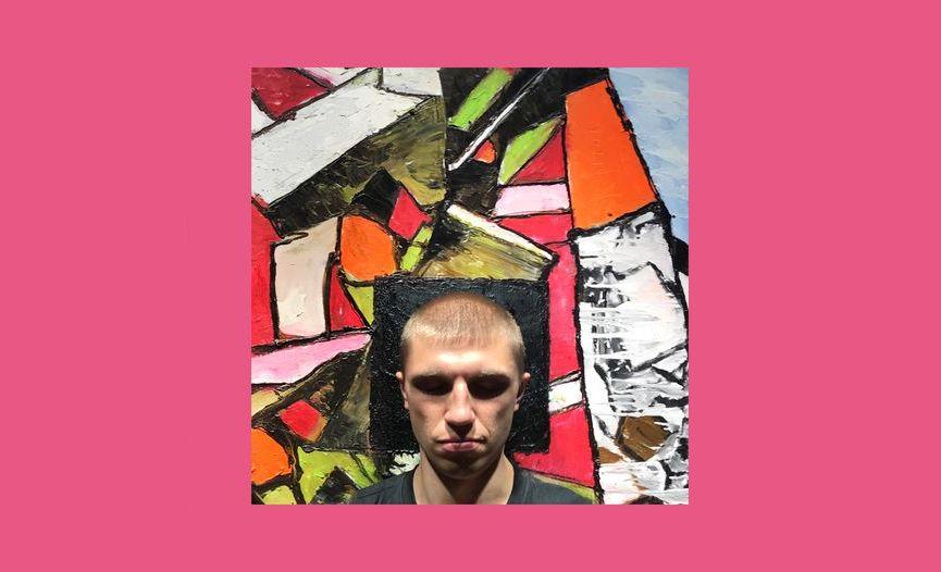 Бувбачив про проєкт «4/10» Василя Бажая у галереї «Дзиґа»